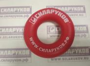 Эспандер-кольцо кистевой СИЛАРУКОВ (нагрузка 40 кг). Эспандер-бублик.